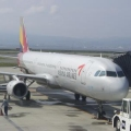 アシアナ航空