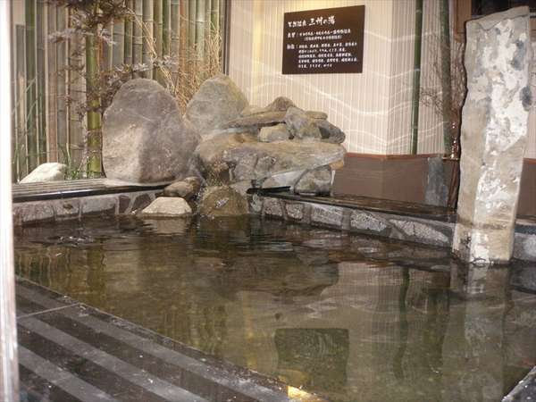 天然温泉 三州の湯 ドーミーインEXPRESS三河安城