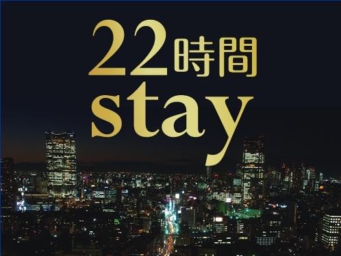 【PremiumStay】13時イン-11時アウト≪素泊り≫