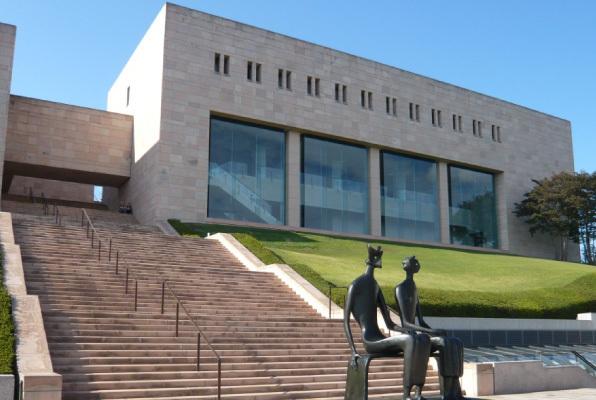【リニューアルオープン記念♪】MOA美術館特別入館チケット付 写真