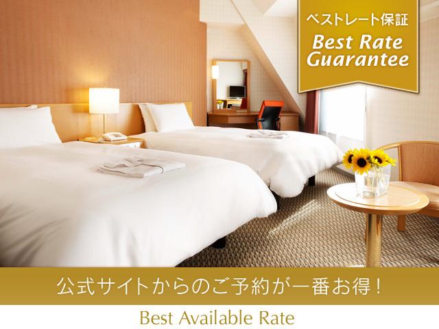 [お得情報]京都ロイヤルホテル&スパ