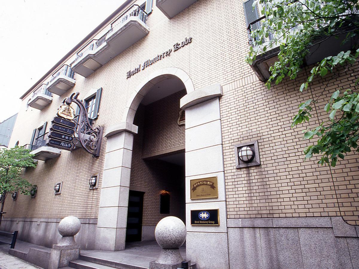 [お得情報]ホテルモントレ神戸