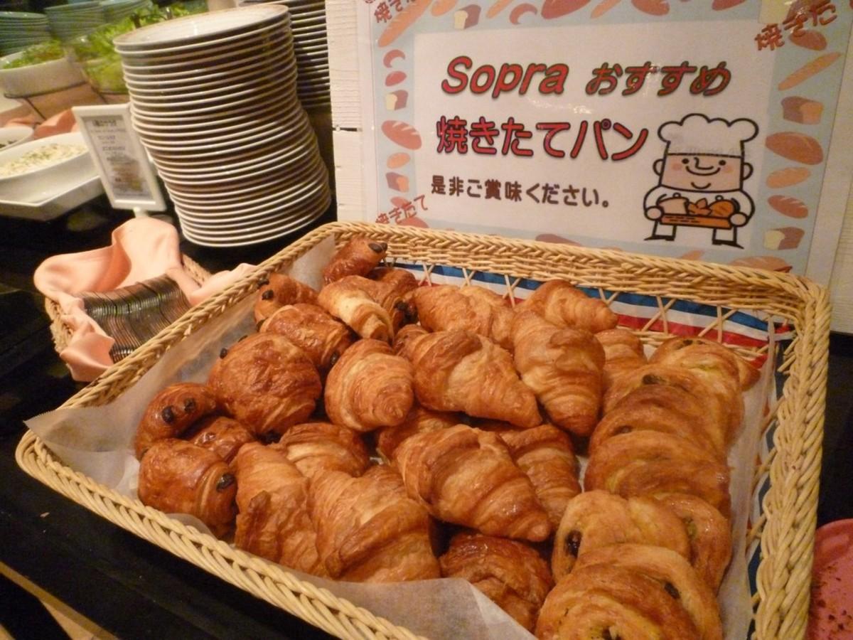 [お得情報]ホテルサンルートソプラ神戸