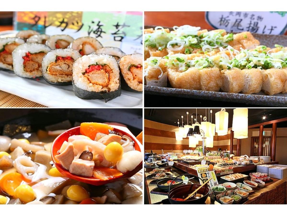 ★新潟の美味しいご飯と地元の食材を!百彩健美あけびの実♪