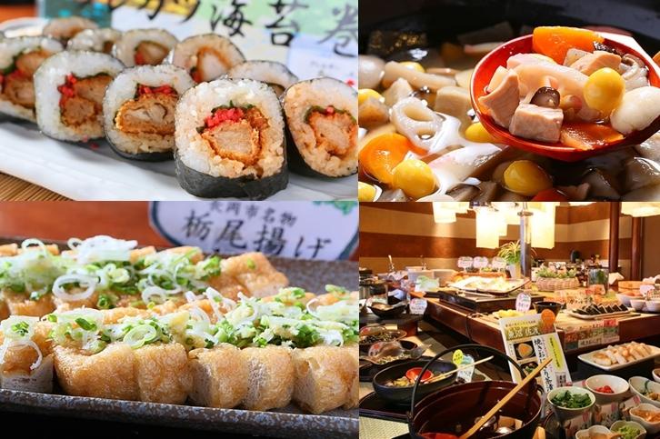 ◎祝!オープン1周年◎大好評の朝食付で5000円ジャスト! 写真