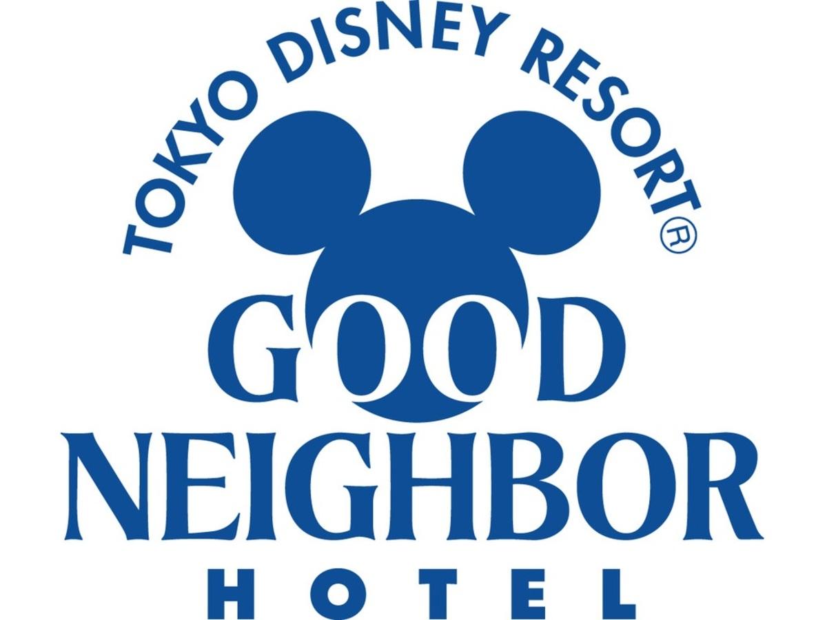 東京ディズニーリゾート(R)1デーパスポート付きプラン
