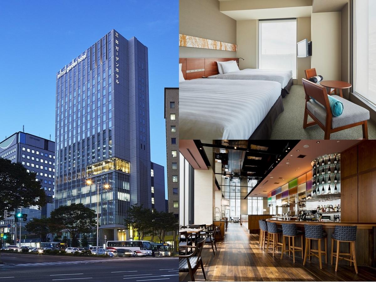 [お得情報]三井ガーデンホテル仙台