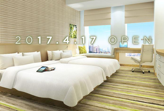 [お得情報]名古屋JRゲートタワーホテル