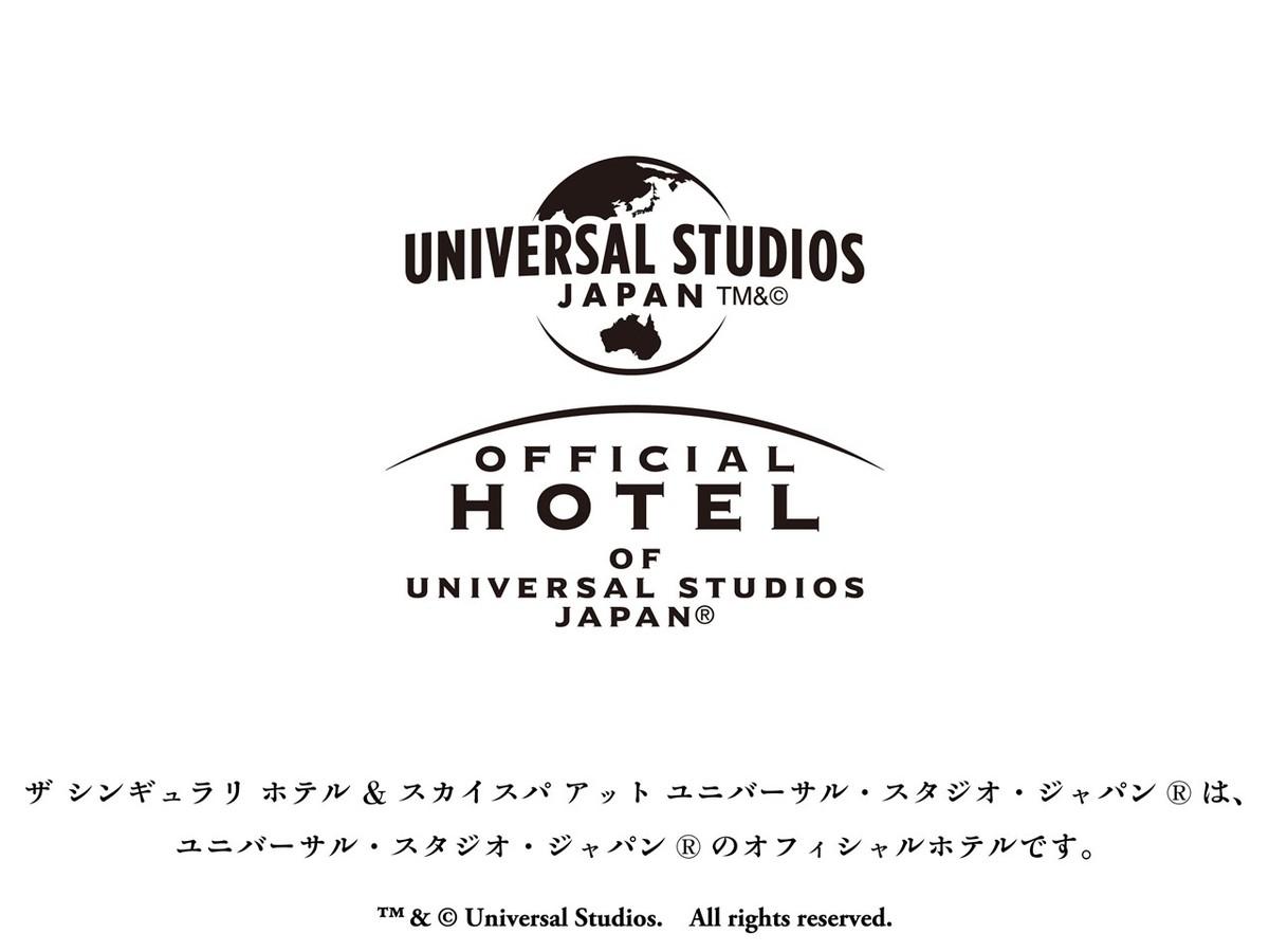 [お得情報]ザ シンギュラリ ホテル & スカイスパ アット ユニバーサル スタジオ ジャパン(R)