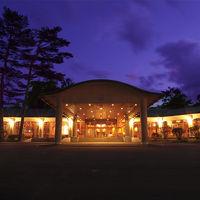 軽井沢プリンスホテル イースト&ウェスト