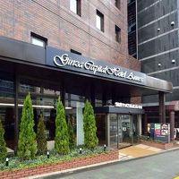 銀座キャピタルホテル 写真