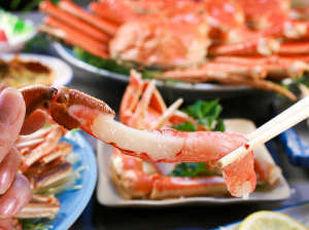 【HP限定】朝食+夕食<かに三昧カニ尽し> 蟹会席プラン♪  写真
