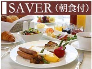 ★★★【SAVER朝食付】リュクスフロア~贅沢な和みの時間~ 写真