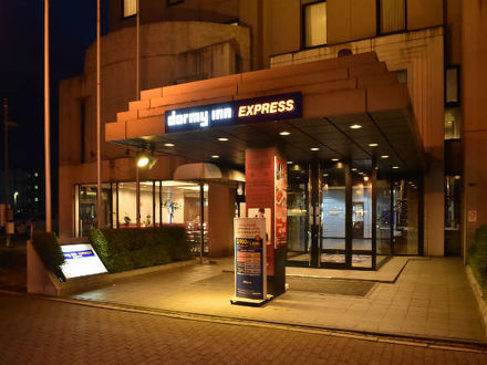 ドーミーインEXPRESS函館五稜郭 写真