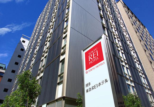 博多東急REIホテル 写真