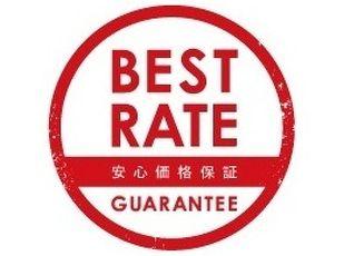 【最低価格保証】公式HPからの予約だからこそお得な最安料金♪ 写真
