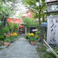 写真:民芸のお宿 山香荘 一宮坊