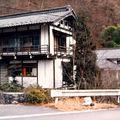 写真:小滝荘