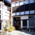 写真:みふじ旅館