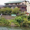 写真:料理旅館 宇治川