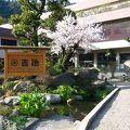 写真:吉池旅館