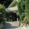 写真:箱根湯本温泉 箱根湯本 山紫園
