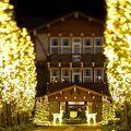 写真:雲仙観光ホテル