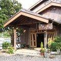 写真:檜扇荘
