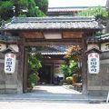 写真:元祖岩国寿司の宿 三原家