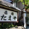 写真:遠刈田温泉 たまや旅館