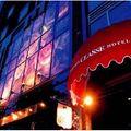 写真:札幌クラッセホテル