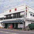 写真:民宿かやま&北浜