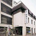 写真:昭和ホテル(立川)
