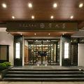 写真:筑波山ホテル青木屋
