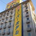 写真:スーパーホテル門真