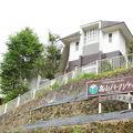 写真:高山パークシティホテル