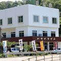 写真:ホテル弥太郎