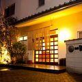写真:源泉湯元の宿 旅館 国東荘