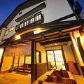 写真:大沼旅館