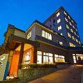 写真:蔵王温泉 ホテル喜らく