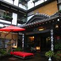 写真:草津温泉 益成屋旅館