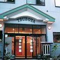 写真:坪田旅館