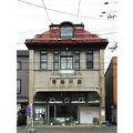 写真:(旧)岡川薬局