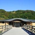 写真:大江戸温泉物語 天下泰平の湯
