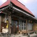 写真:古民家宿 里山辺