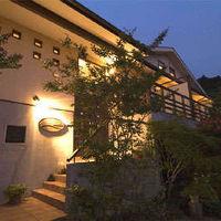 伊豆大島 ホテル&リゾート マシオ <大島> 写真