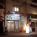 イージーステイ大阪 写真