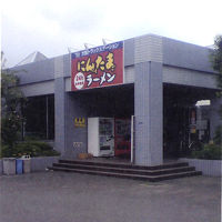 ゆにろーず大阪TS店 写真