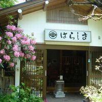 原島荘 写真
