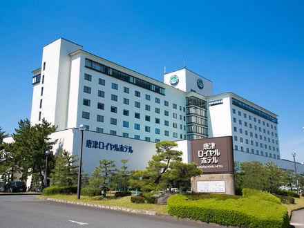 唐津ロイヤルホテル 写真